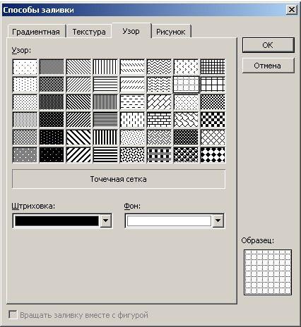 Расчет схемы для вязания и сетка. Обсуждение на LiveInternet - Российский Сервис Онлайн-Дневников