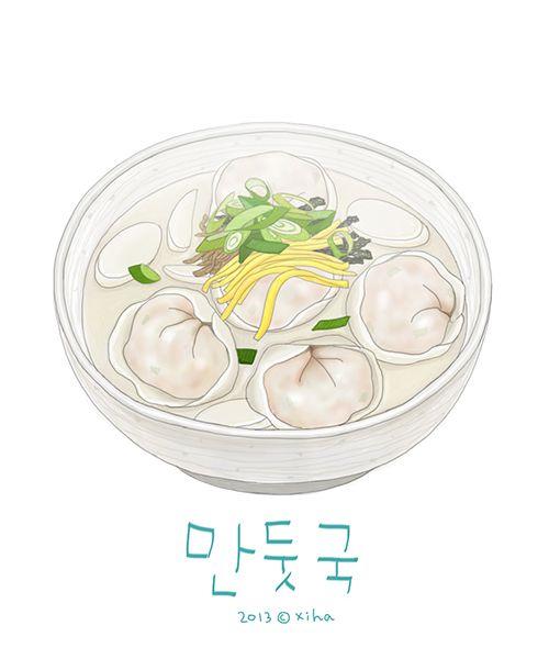 Dumpling Soup.