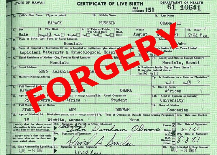 Last week, I reported that an official investigation into the long form birth certificate for Barack Obama that was presented to the American people by the White House is a forgery...