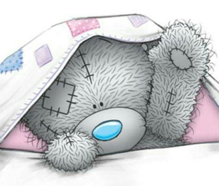 открытки с одеялом мультики для