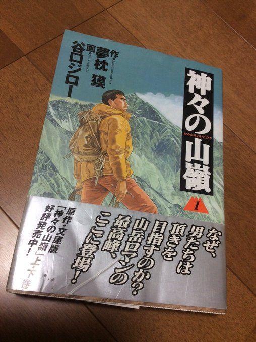 漫画家・谷口ジローさん死去…『孤独のグルメ』だけではない傑作の数々、フランスでも高い人気 (2ページ目) - Togetterまとめ