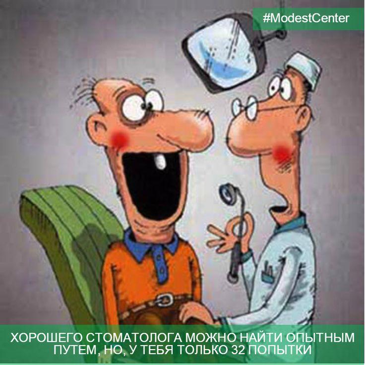 Открытка не бойся лечить зубы