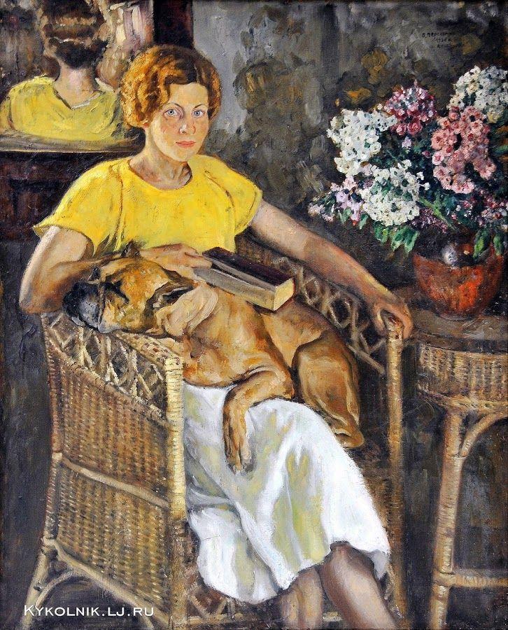 Перельман Виктор Николаевич (Россия, 1892-1967) «Портрет жены»
