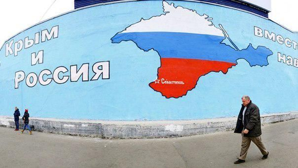 18 марта в Крыму объявлен выходным днем  Сегодня власти Крыма и Севастополя объявили 18 марта (день воссоединения с Р