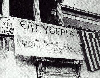 Αφιέρωμα στην επτάχρονη δικτατορία, τον αντιδικτατορικό αγώνα και την εξέγερση του Πολυτεχνε...