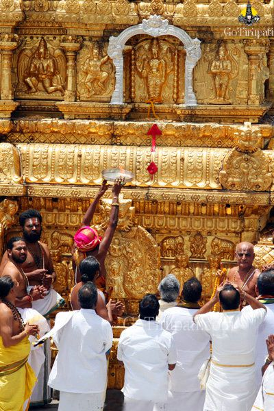 Vimana Venkateswara Swamy Tirumala