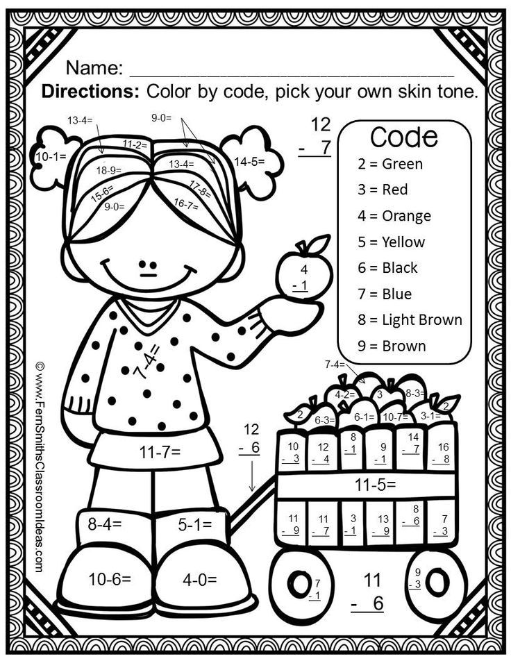 Color By Numbers Fall Math Subtraction Printables for
