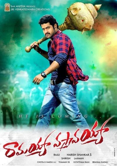 Jr-ntr-new-movie-ramayya-vasthavayya-first-look