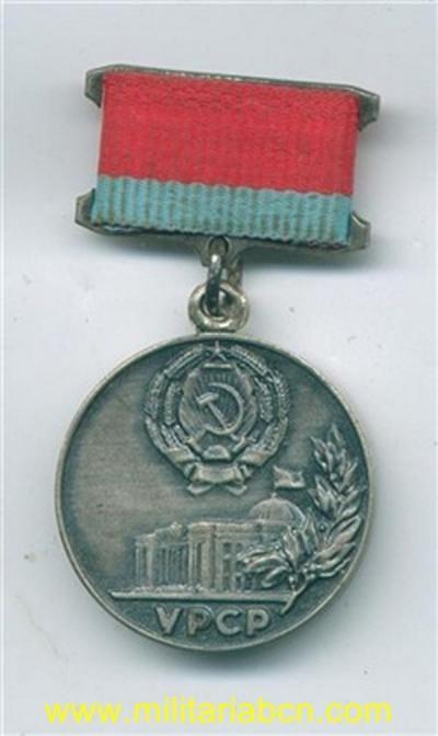 URSS. UNION SOVIETICA. MEDALLA AL TITULAR DEL CERTIFICADO DE HONOR DEL PRESIDIUM DEL SOVIET SUPREMO DE UCRANIA.