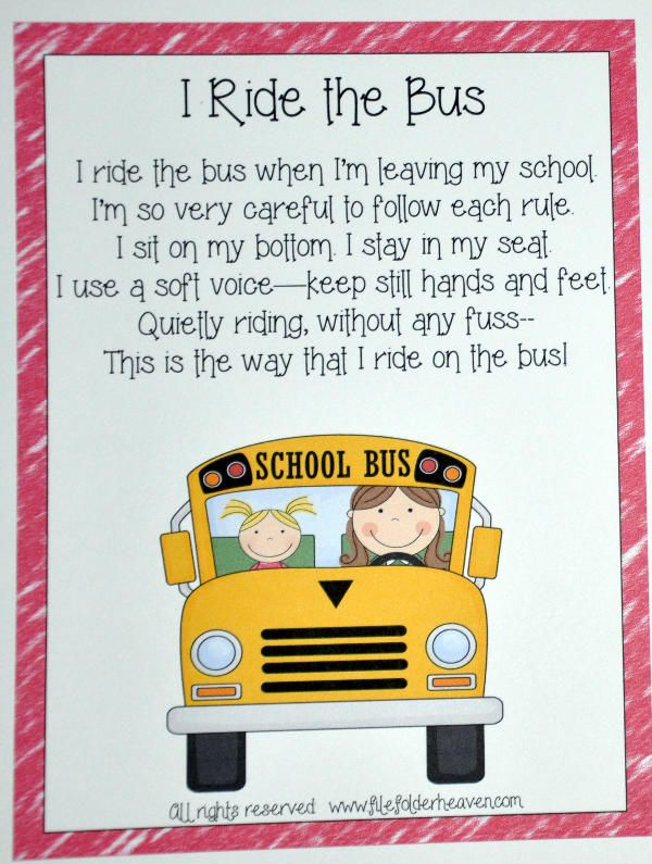 """FREEBE!! (7 Behavior Posters in All)  """"I Ride On The Bus"""" Classroom Poster--Fun chant to remind students about appropriate bus behavior before they leave school each day.  """"I ride on the bus, when I'm leaving my school. I'm so very careful to follow each rule. I sit on my bottom. I stay in my seat. I use a soft voice--keep still hands and feet. Quietly riding, without any fuss-- This is the way that I ride on the bus!  All rights reserved:  www.filefolderheaven.com"""