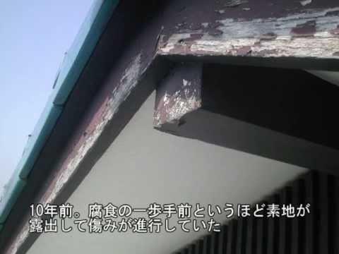横浜で外壁塗装10年目の家を検証