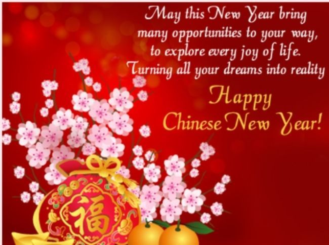 Chinese New Year 2018 Greeting Animated Images Free Download Chinese New Year Greeting Chinese New Year Wishes Chinese New Year Card