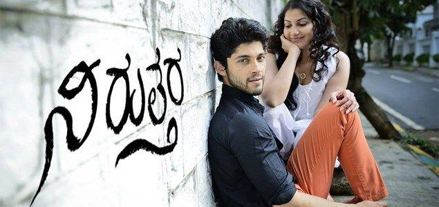"Niruttara 2016 Kannada Movie Hindi Dubbed Online Watch And Download links Upcoming Kannada movie ""Niruttara"" 2016 is directed by Apurva Kasaravalli and Produced by Aravind Ramanna. Rahu…"