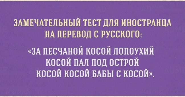 Язык. | Записи в рубрике Язык. | Аномальные явления : LiveInternet - Российский Сервис Онлайн-Дневников