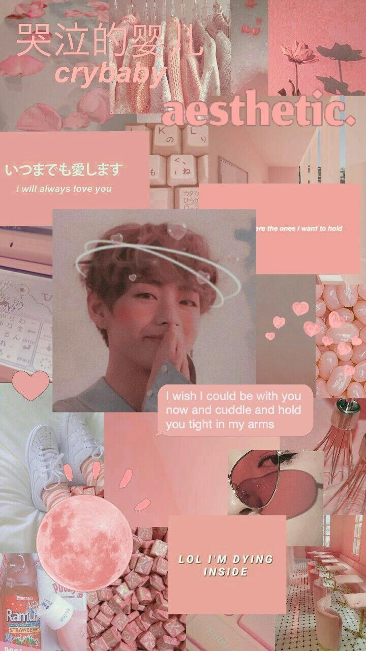 V Pink Collage Aesthetic Wallpapers Bts V Kpop Kpop Wallpapers