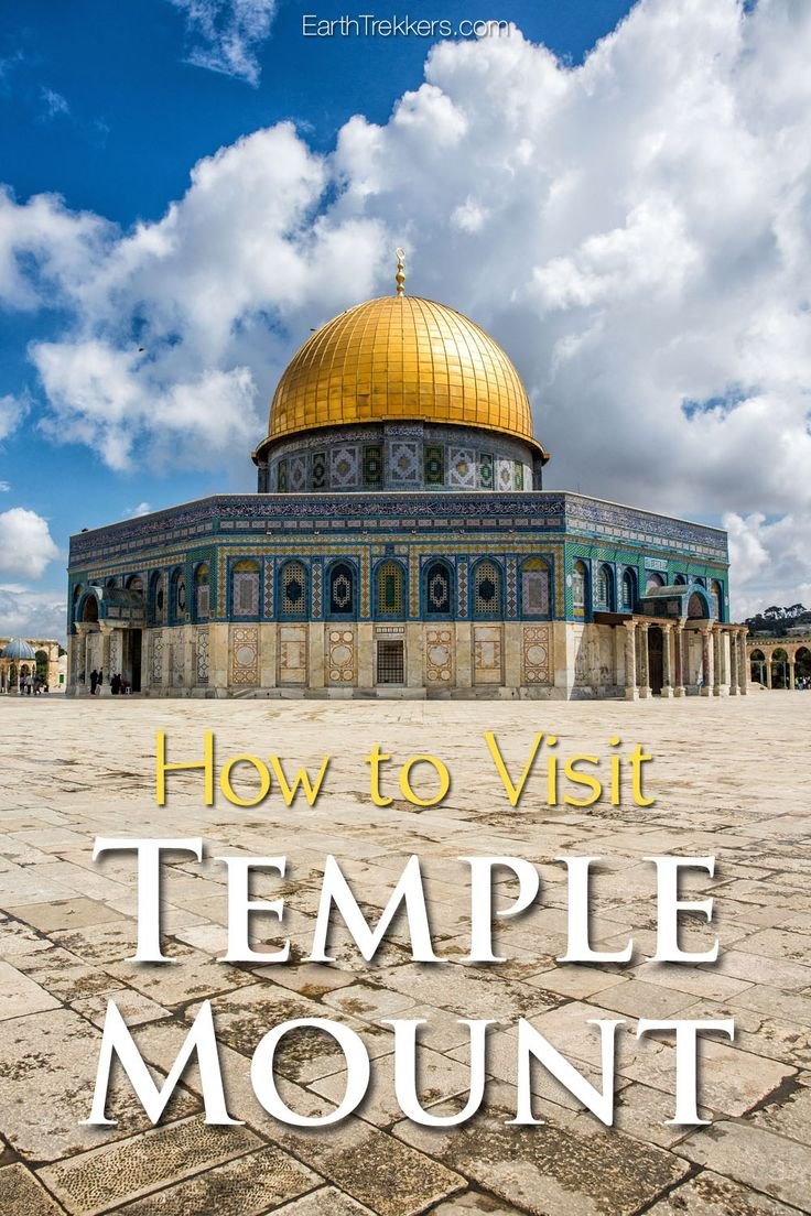 How to Visit Temple Mount and Dome of the Rock in Jerusalem, Israel. The things you should know before getting in line at Temple Mount.
