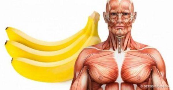 Οι μπανάνες είναι μια σούπερ τροφή που δίνουν στο σώμα μας όλα τα καλά συστατικά για να θριαμβεύσει. Είναι γεμάτες βιταμίνες, ίνες, και φυσικά σάκχαρα, όπω