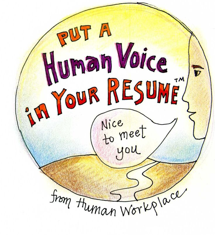 put a human voice in your resume - writing the dragon slaying story