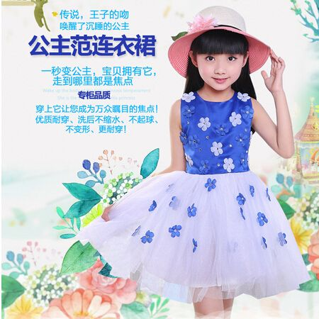 Дешевое Девочек колено длина тюль с цветком слоистые платья 2015 новый летний бальное платье без рукавов новорожденных девочек ну вечеринку платье платье принцессы, Купить Качество Платья непосредственно из китайских фирмах-поставщиках: