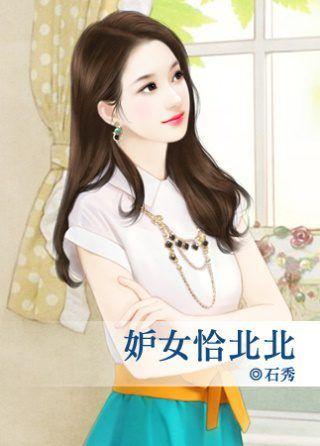 香港二樓書店 > 醋罈子前妻