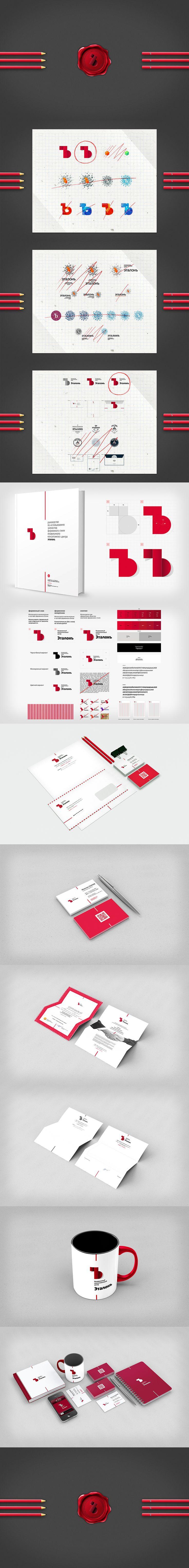 Branding for Independent Consulting Center «Эталонъ» #identity #logo #logotype #brand #branding #brandbook