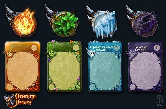 Elemental Cards, Ser ...