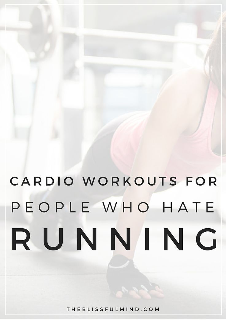 Cardio Workouts for People who Hate Running | Trying to incorporate more cardio into your workouts? Running isn't the only option! These five alternatives are perfect for people who hate running.