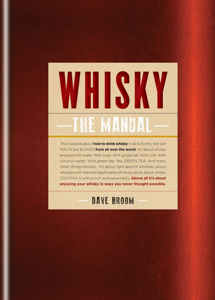 Best New Spirits Book- #TOTC2015. This highly accessible and enjoyable guide is full of practical and fascinating information about how to enjoy whisky. All whisky styles are covered, including (just whisper it) blends. Along the way a good few myths are exploded, including the idea that whisky has to be taken neat.