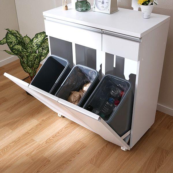 ニトリ 3杯の分別ペールカウンター ロモ 3b 通販 インテリア 家具