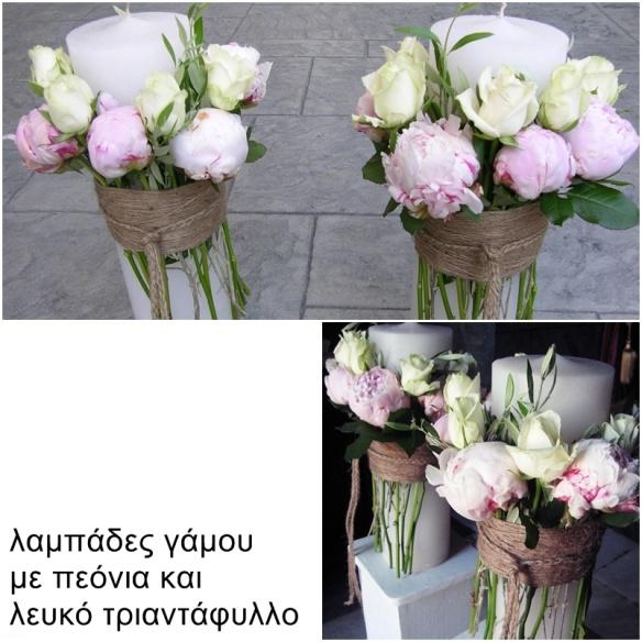 Shabby chic lambades for Greek wedding!