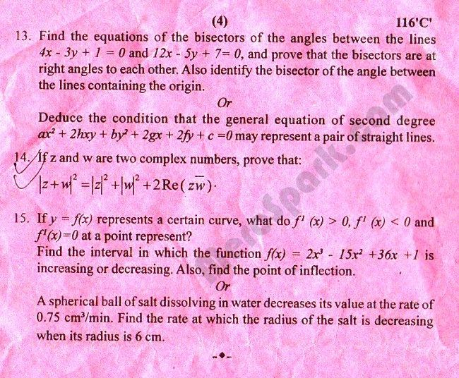 Old Question Paper 2072 (2015) – Mathematics Class 11 | Download