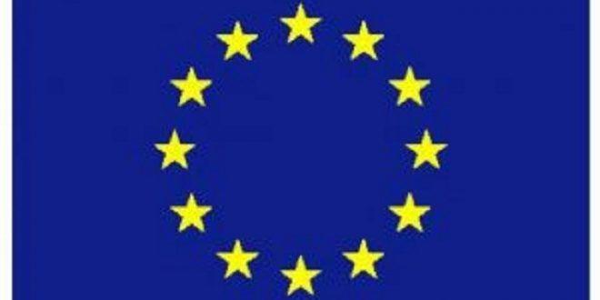 مندوبية الاتحاد الأوروبي لدى السعودية تعلن عن وظيفة بمسمى مترجم ومترجم فوري لحملة الشهادات الجامعية Country Flags Flag Eu Flag