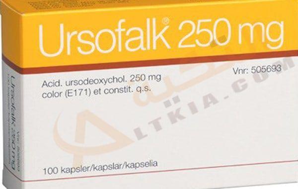 دواء اورسوفالك Ursofalk كبسول لعلاج الأضرار التي ت صيب الكبد حيث أن هذا العضو من أهم الأعضاء التي بجسم الإنسان ولذلك أي Company Logo Tech Company Logos Logos