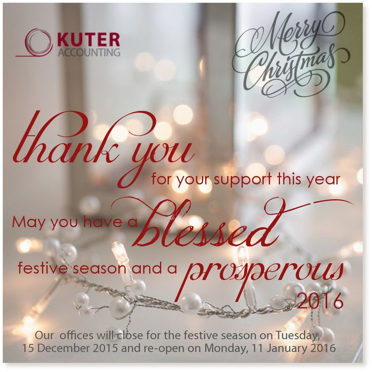 Christmas e-greeting card for Kuter Accounting (2015)