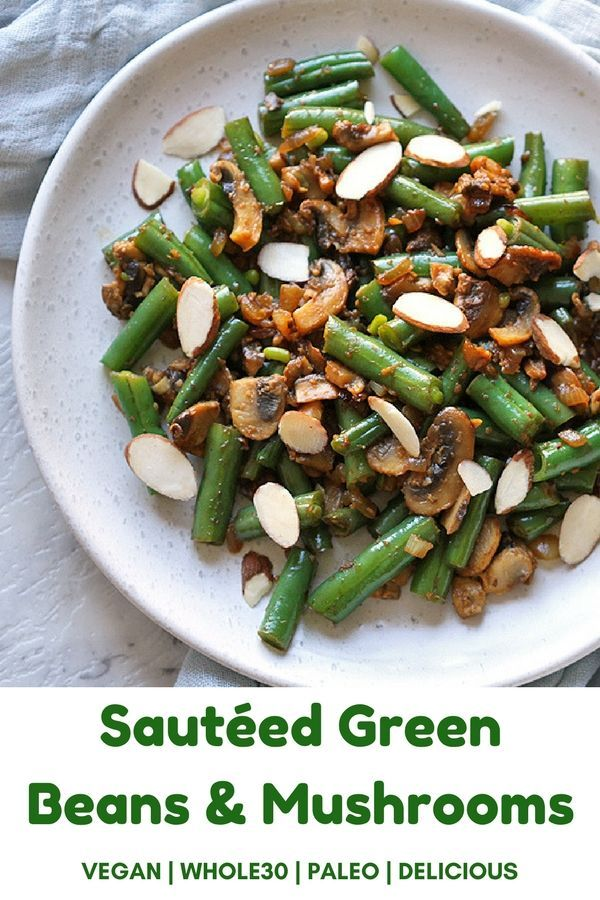 Sautéed Green Beans and Mushrooms make the perfect breakfast side dish.  Ready in 10 minutes with 6 ingredients! #greenbeans #mushrooms #beans #breakfastrecipes #sidedish