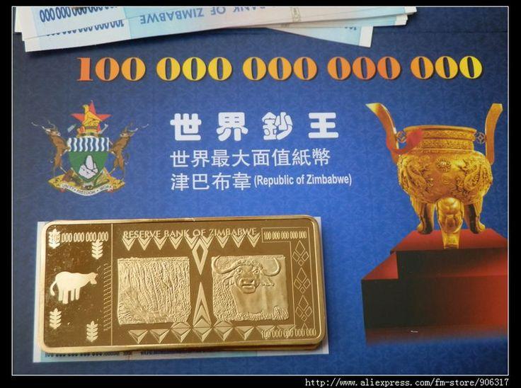 Самый большой в мире номинал банкноты Зимбабве памятную Золотой слиток 100 триллиона 5 шт./лот