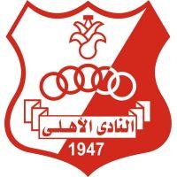 Al Ahly SC Benghazi - Libya