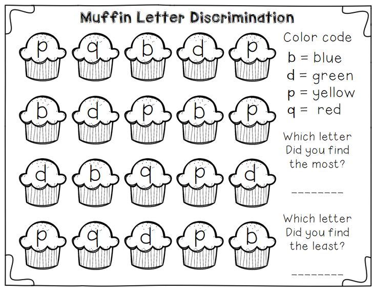 FREE! Letter discrimination worksheets plus a little math graphing practice. Great as a worksheet or to put in page protectors at centers.