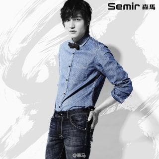 Lee Min Ho's Semir 2013