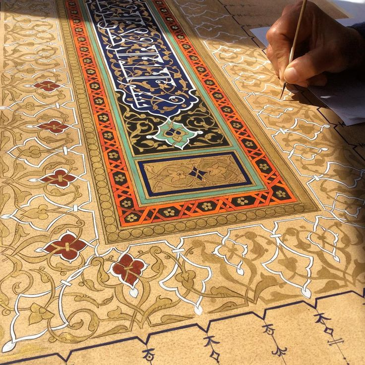 """""""And outlining makes all the difference... Almost there... #colours #art #arabesque #illumination #islamicart #painting #persianart #persian #handmade…"""""""