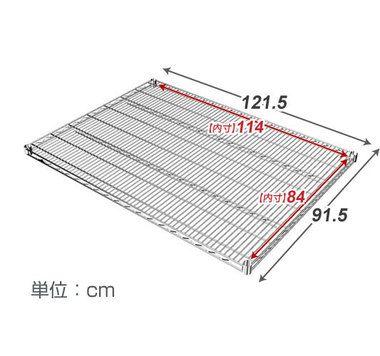 メタルラックランキング常連★ルミナスラックスチールラックスチールシェルフメタルシェルフ★ルミナス25mm/スチール棚(幅121.5×奥91.5cm)[スリーブ付]SHL1290SL2