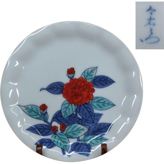 Japanese Vintage Rare Nabeshima 鍋島 Porcelain Plates by the Great Imaemon Imaizumi XIII, National Living Treasure