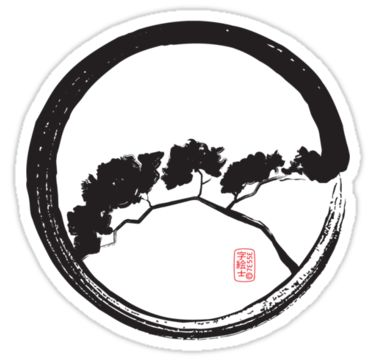 "It symbolizes absolute enlightenment, strength, elegance, the universe, and the void; it can also symbolize the Japanese aesthetic itself. As an ""expression of the moment""  In Zen Buddhist painting, ensō symbolizes a moment when the mind is free to simply let the body/spirit create. i like it for this one."