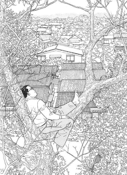 Aruku Hito - Jiro Taniguchi
