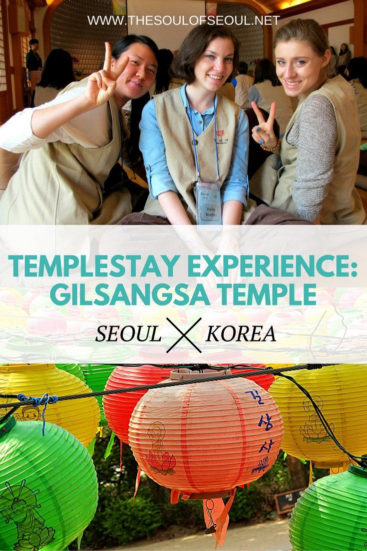 Templestay Experience Gilsangsa Temple, Seoul, Korea. The temple stay program at this Buddhist temple is a great way to learn more about Korean Buddhism in Seoul. Where to go and what to see.
