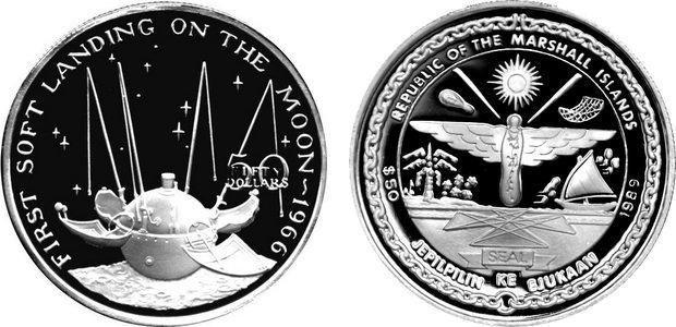 Первая мягкая посадка на Луну