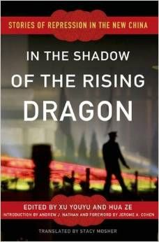 In the shadow of the rising dragon : stories of repression in the new China / ed. by Xu Youyu and Hua Ze ; transl. by Stacy Mosher. -- New York :  Palgrave Macmillan,  2013.