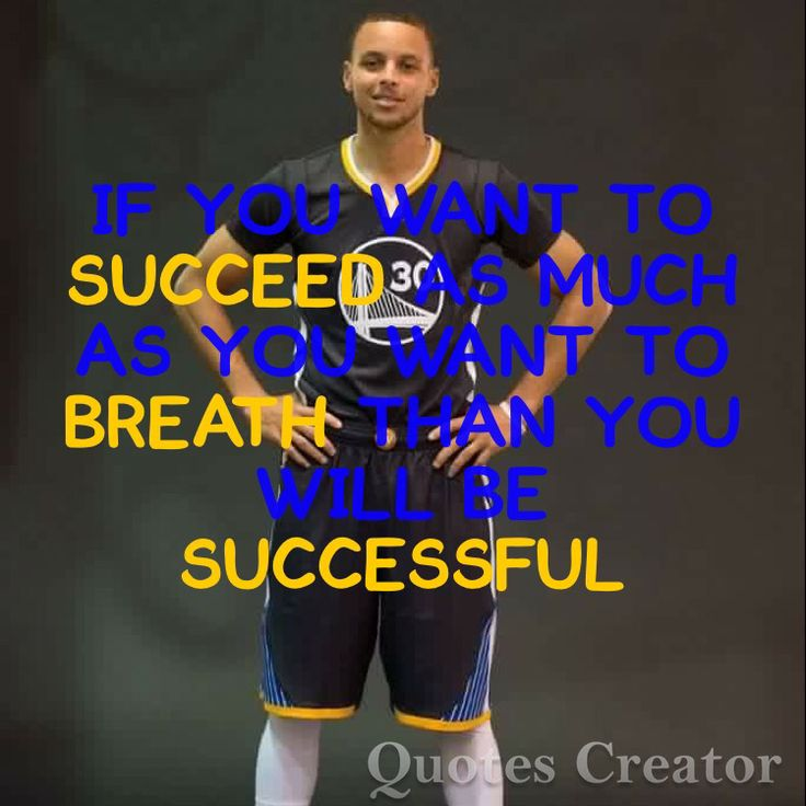 sTePhEn CuRrY bY JoAnNa JaBlEcKi