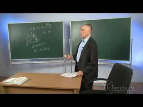 Сложение и вычитание векторов   урок 50, геометрия 8 класс