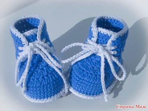 Пинетки-ботиночки для малыша. - Страна Мам
